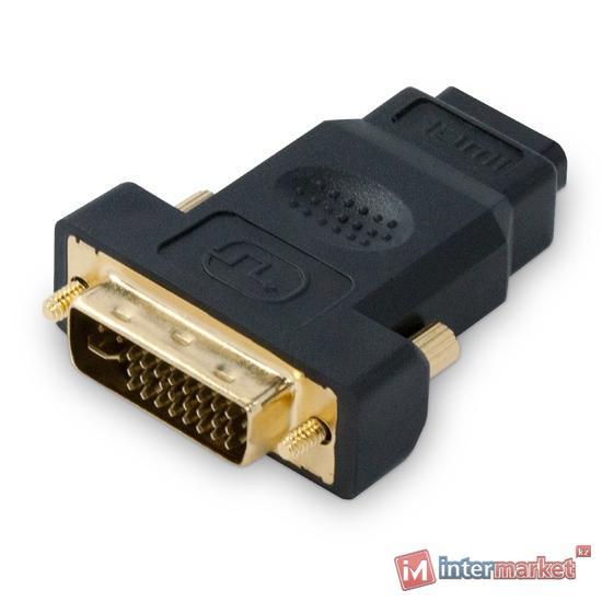 Переходник HDMI-DVI Ship SH6047-B, BOX
