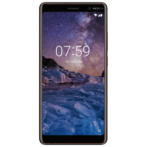 Смартфон Nokia 7 Plus DS, Black